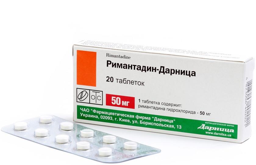 римантадин-дарница таблетки инструкция по применению