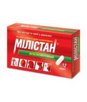 Милистан мультисимптомный каплеты №12