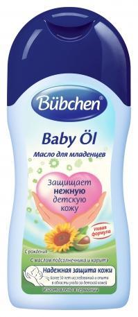 Бюбхен масло очищающ. 200 мл