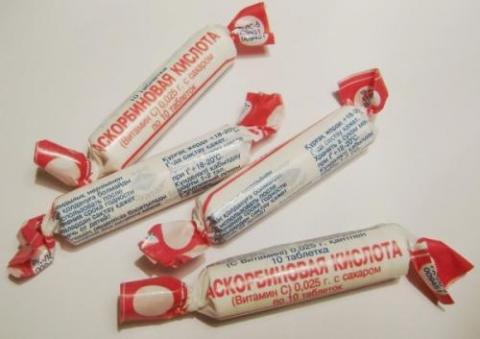 Аскорбиновая к-та с сахаром таб. 0,025 №10