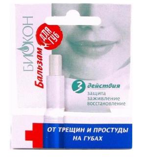 БИОКОН бальзам д/губ от трещин и простуд 4,6 г