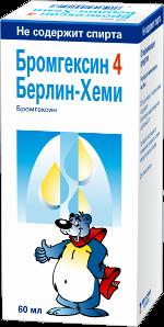 Бромгексин 4 Берлін-Хемі р-н 4 мг/5мл-60 мл
