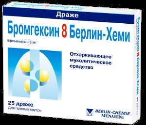 Бромгексин Берлін-Хемі др. 8 мг №25