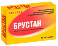 Брустан таб. п/об. №10