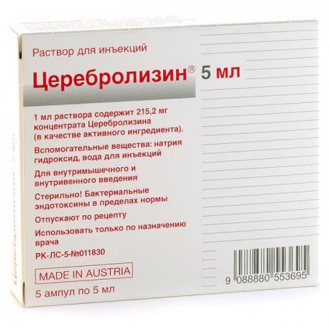 Церебролизин р-р д/ин. 5 мл №5