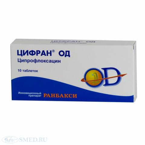 Цифран ОД таб. продл. высвоб. п/о 1000 мг №5