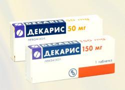 Декарис таб. 150 мг №1