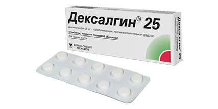 Дексалгін таб. в/об. 25 мг №10