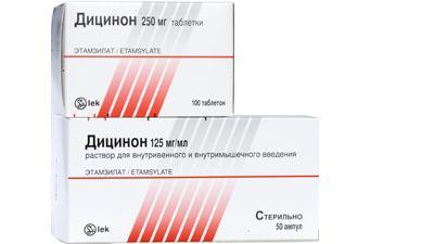 Дицинон д/ин 250 мг/2 мл 2 мл №50