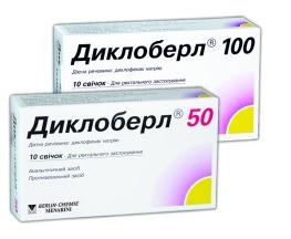 Диклоберл супп. 50 мг №10