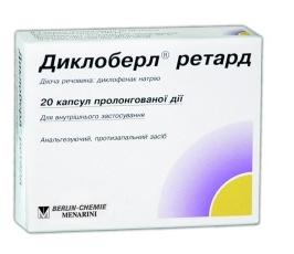 Диклоберл капс. ретард 100 мг №20