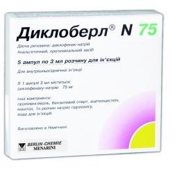 Диклоберл Н д/ін 75 мг - 3 мл №5