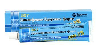 Диклофенак Здоров'я форте гель 3% - 50,0