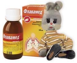 Флавамед форте р-н д/перор. застосув. 30 мг / 5 мл 100 мл