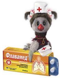 Флавамед від кашлю таб. 30 мг №50