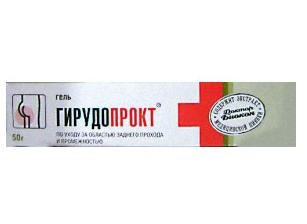 Гирудопрокт гель 50,0