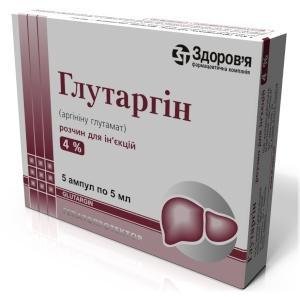 Глутаргін р-н д/ін. 4% - 5 мл №10
