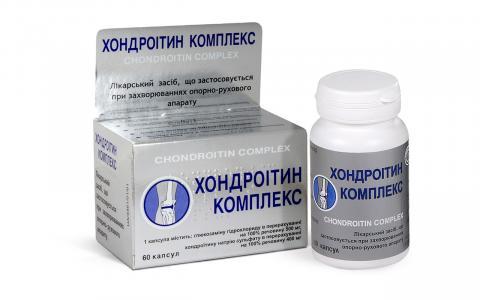 Хондроитин комплекс капс. №60