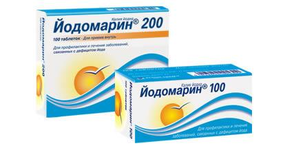 Йодомарин таб. 200 мкг №50
