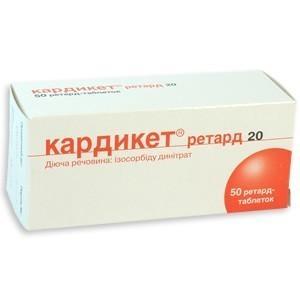 Кардикет ретард таб. 20 мг №50