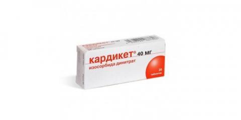 Кардикет ретард таб. 40 мг №50