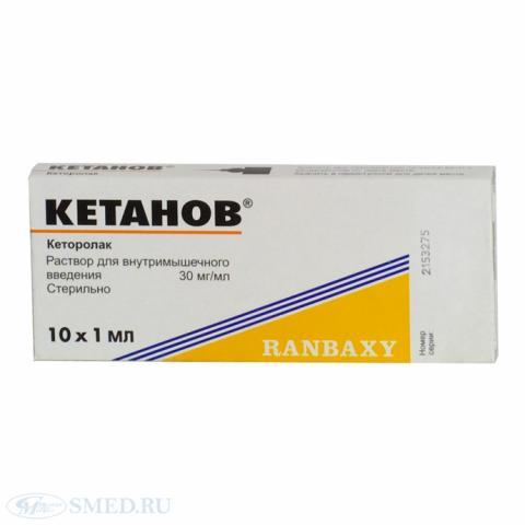 Кетанов р-р д/ин. 30 мг/мл 1 мл №10