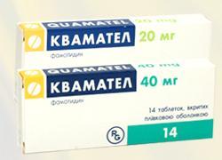 Квамател таб. в/об. 40 мг №14