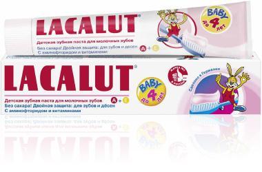 Лакалут детский паста зубная 50,0 до 4 лет