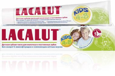 Лакалут детский подростк. паста зубная 50,0  8
