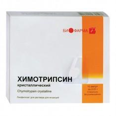 Химотрипсин пор. 10 мг №10