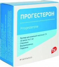 Прогестерон д/ин 2,5% - 1 мл №10