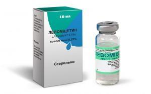 Левомицетин  к-ли глазные 0,25% - 10 мл