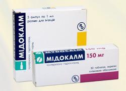 Мідокалм таб. в/пл. об. 150 мг №30