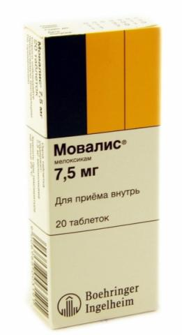 Мовалис таб. 7,5 мг №20