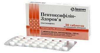 Пентоксифілін таб. 100 мг №30