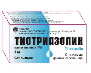 Тиотриазолин к-ли глазные 1% - 5 мл