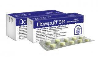 Домрид SR таб. п/об. 30 мг № 30