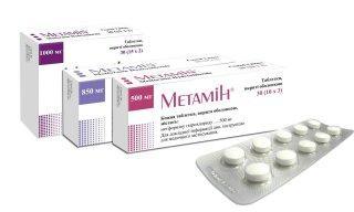 Метамин таб. п/об. 1000 мг №30