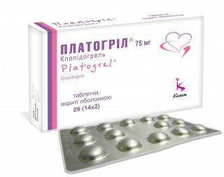 Платогрил таб. п/об. 75 мг №84