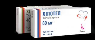 Хипотел таб. 80 мг №28
