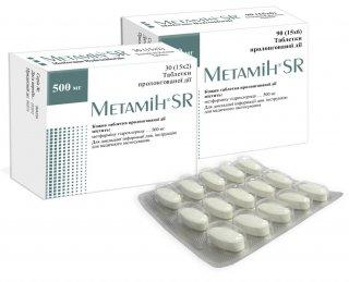 Метамин SR таб. пролонг. 500 мг №90