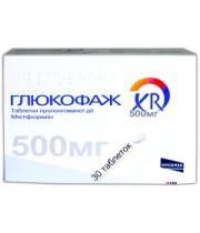 Глюкофаж XR таб. пролонг. 500 мг №30