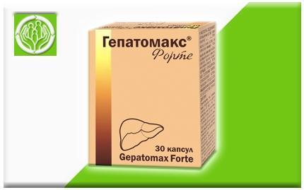 Гепатомакс форте капс. №30