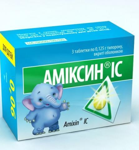 Амиксин IC таб. 0,125 №3
