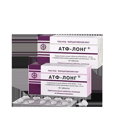 АТФ-лонг таб. 10 мг №40