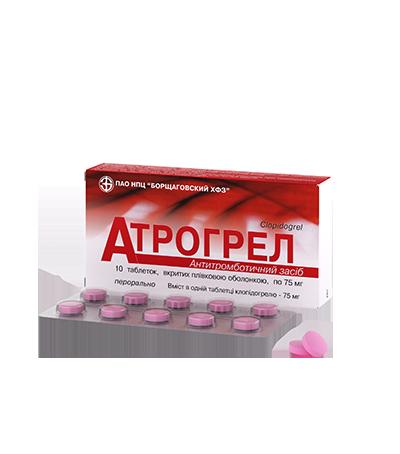 Атрогрел таб. п/об. 75 мг №30
