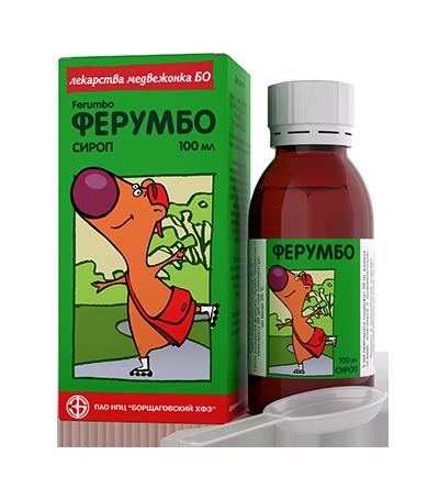 Ферумбо сироп 50 мг/5 мл -100 мл