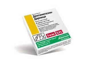 Дексаметазон -Дарница р-р д/ин. 4 мг - 1 мл №5
