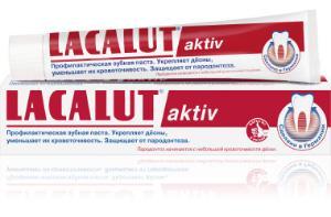 Лакалут-актив паста зубная 75 мл