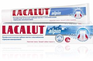 Лакалут альпин паста зубная 50,0